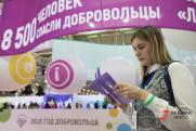 Молоды душой. Международный форум добровольцев завершился в Москве. ФОТОРЕПОРТАЖ