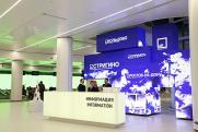 Рейтинг медиаактивности компаний Нижегородской области. Ноябрь-2018