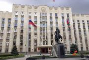 Рейтинг публичной активности ВИП-персон Краснодарского края. Ноябрь-2018