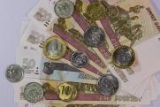 Экономисты посчитали скорость падения рубля за 2018 год