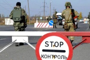 Украина намерена не пускать к себе женщин из России
