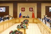 Андрей Воробьев провел расширенное заседание областного правительства