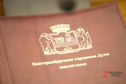 Казачья партия осудила повышение зарплат екатеринбургским чиновникам