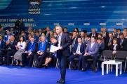 «Избиратель – депутат». Как будет работать новая платформа «Единой России»