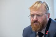 Милонов раскритиковал Раду за идею героизировать Бандеру