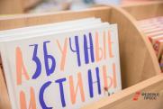 На Украине запретили книги Дарьи Донцовой