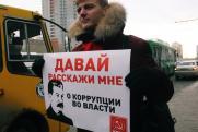 Преподаватель КГУ требует отставки екатеринбургского депутата, назвавшего ГУЛАГ «хорошей вещью»