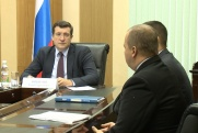 Рейтинг публичной активности ВИП-персон Нижегородской области. Ноябрь-2018