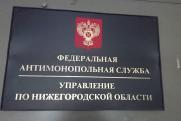 Теодорович разъяснил участие УФАС в подготовке конкурса на организацию школьного питания