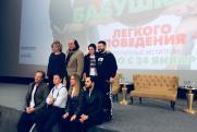 «Мы побили рекорд!» Ревва и Галустян показали «Бабушку легкого поведения-2» жителям Екатеринбурга
