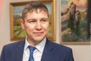 Первым вице-мэром Нижнего Тагила стал бывший депутат, поссорившийся с Носовым
