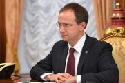 «Копаться в деталях – аморально»: Мединский нашел в архивах ФСБ доказательства боя 28 панфиловцев