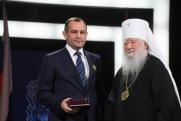 Губернатор Подмосковья поздравил депутатов Мособлдумы с 25-летним юбилеем парламента