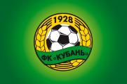 «Главный фактор кризиса в ФК «Кубань» – нестабильность в управлении клубом»
