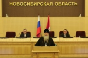 В Новосибирске прошли V парламентские встречи
