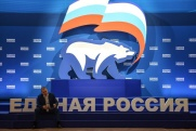 Второе рождение «Единой России». Эксперты обсудили вступление Томенко и Цивилева в «партию власти»