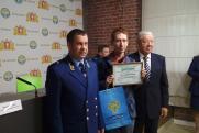 Журналист «ФедералПресс» –  в числе победителей конкурса «Перо против коррупции»