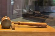 В свердловском управлении Росимущества вскрыли незаконные схемы