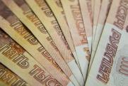 Нижегородская область в 2019–2021 годах продолжит выпуск облигаций