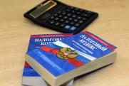 Нижегородская область недополучила почти 300 миллионов транспортного налога