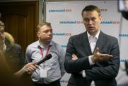 Рыбка и Лесли пытались за деньги соблазнить чету Навальных