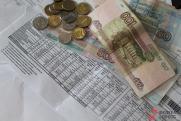 Журналисты подсчитали сумму коммунальных платежей главы «Газпрома»