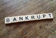 Кандидат в банкроты века. С какими проблемами столкнется гигантский комбинат в Туле
