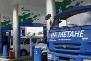 «Это благоприятно отразится на экологии». Общественная палата России поддержала перевод транспорта на газ