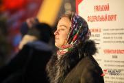 Что ждет Россию в феврале: главные изменения в законодательстве