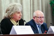В МГЮА имени Кутафина откроют научно-образовательный центр по правам человека