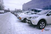 «Надо сделать как в Чечне». В Челябинской области внесли изменения в транспортный налог