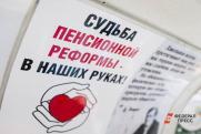 «Новая система пенсионных накоплений сработает только при условии финансовой грамотности людей»