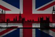 «Выход Британии из ЕС будет либо болезненным, либо очень болезненным»
