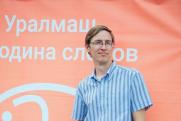 Переименованием улиц Екатеринбурга займется известный музейщик