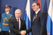 Смыслы недели: приключения Путина в Сербии, Гайдаровский форум и неутешительные цифры для правительства