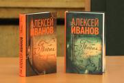 «Мне не впервой». Продюсер «Тобола» ответил на критику писателя Иванова
