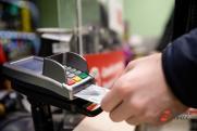 «Главное, чтобы инфляция была не такая, как в Венесуэле»