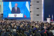 «Моральный лидер страны». Что элита услышала в послании Путина