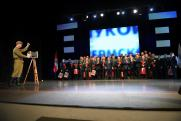 Пермских нефтяников наградили в честь Дня защитника Отечества