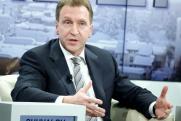 Развитию городской экономики будет посвящена одна из сессий Российского инвестиционного форума