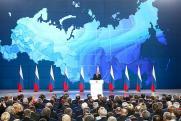 В Москве обсудят эффективность новой демографической политики президента РФ
