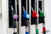 В России ожидается переизбыток бензина