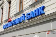 ЦБ проверял активы «Восточного» за полгода до ареста Калви