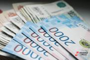 Чеченский холдинг получит 4 миллиарда