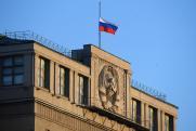 «Безопасность бесплатной быть не может». Как профильный комитет одобрял устойчивый Рунет