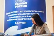 Оскандалившаяся свердловская экс-чиновница Глацких рассказала о новой работе