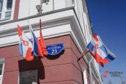 Правительство РФ утвердило состав оргкомитета для подготовки к 300-летию Перми