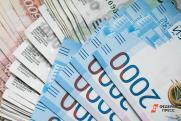 Суммарная задолженность прикамских предприятий превысила 1 триллион рублей