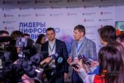 Рейтинг публичной активности ВИП-персон Пермского края. Январь-2019