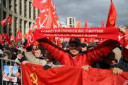 Коммунисты провели акцию в защиту прав граждан в Москве
